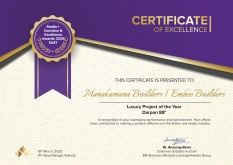 Reality+ Certificate
